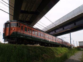 1280px-Takano_elevatedbridge01.jpg
